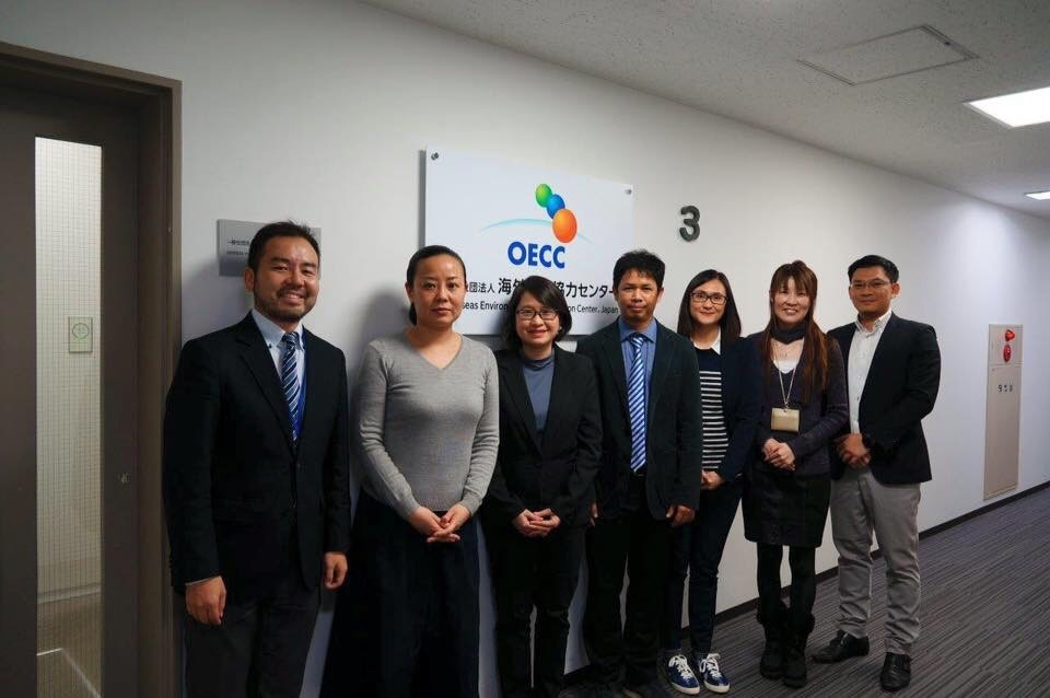 Study trip on reinforcement of information infrastructure for Climate Change Adaptation, Tokyo, Japan from the 18th to the 21st of March 2018