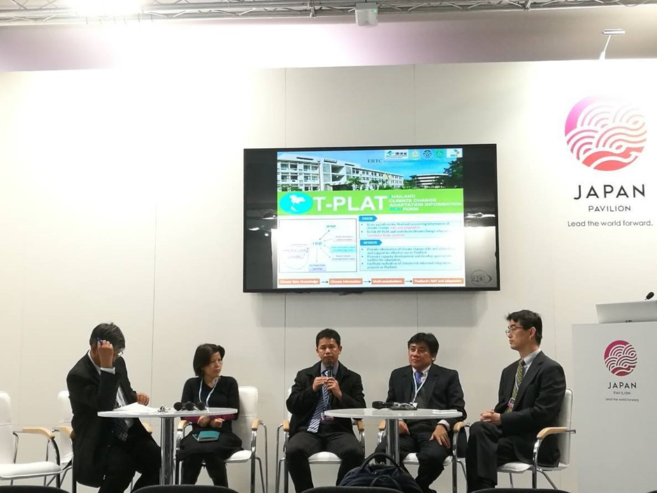 """Presentation by the secretary of the T-PLAT working group in the Japan Pavilion of the UNFCCC/COP24 side event in Katowice, Poland titled: """"Building AP-PLAT Partnership"""""""